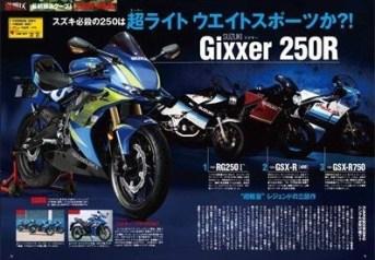 young-machine-teaser_suzuki-gixxer-250